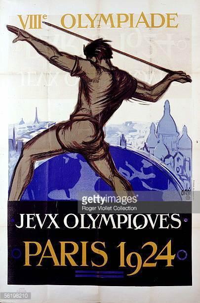 3) オリンピックメモリアル